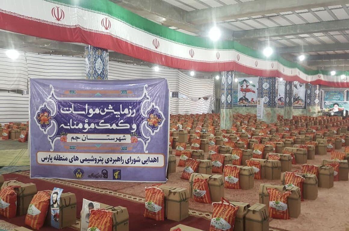 اهدای ۱۰ هزار بسته کمک معیشتی به نیازمندان ۴ شهرستان استان بوشهر