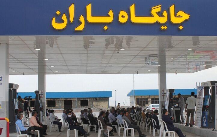 افتتاح یک جایگاه سوخت در منطقه کرمان همزمان با عید فطر