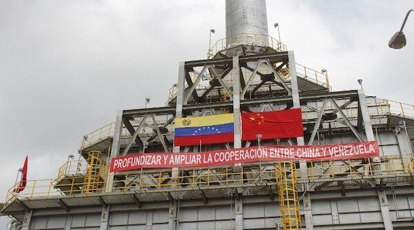 آمریکا تحریمهای نفتی ونزوئلا را تشدید میکند
