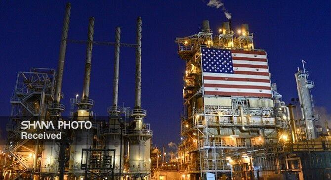 درآمد صنعت پالایش نفت آمریکا کاهش یافت