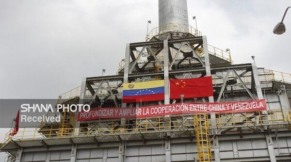 فشار شرکتهای نفتی به بایدن برای صدور مجوز سوآپ سوخت ونزوئلا