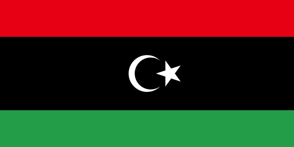 تولید نفت لیبی کاهش یافت
