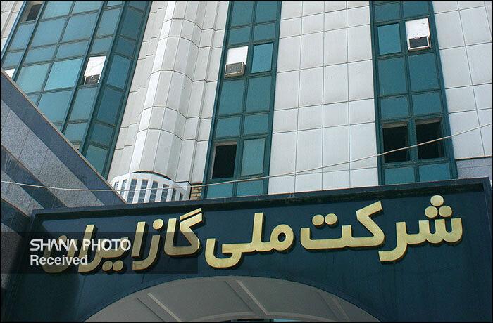 پیگیری حقوقی ایران برای منافع خط لوله صادرات گاز به ترکیه