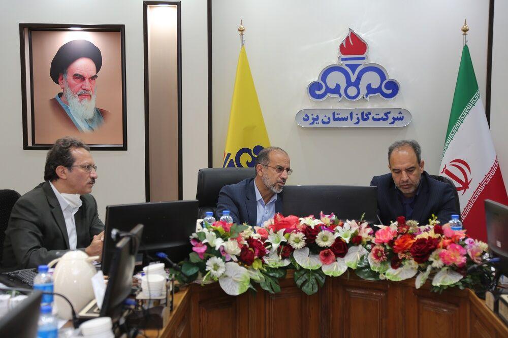 بزرگترین پروژه گازرسانی استان یزد کلید خورد
