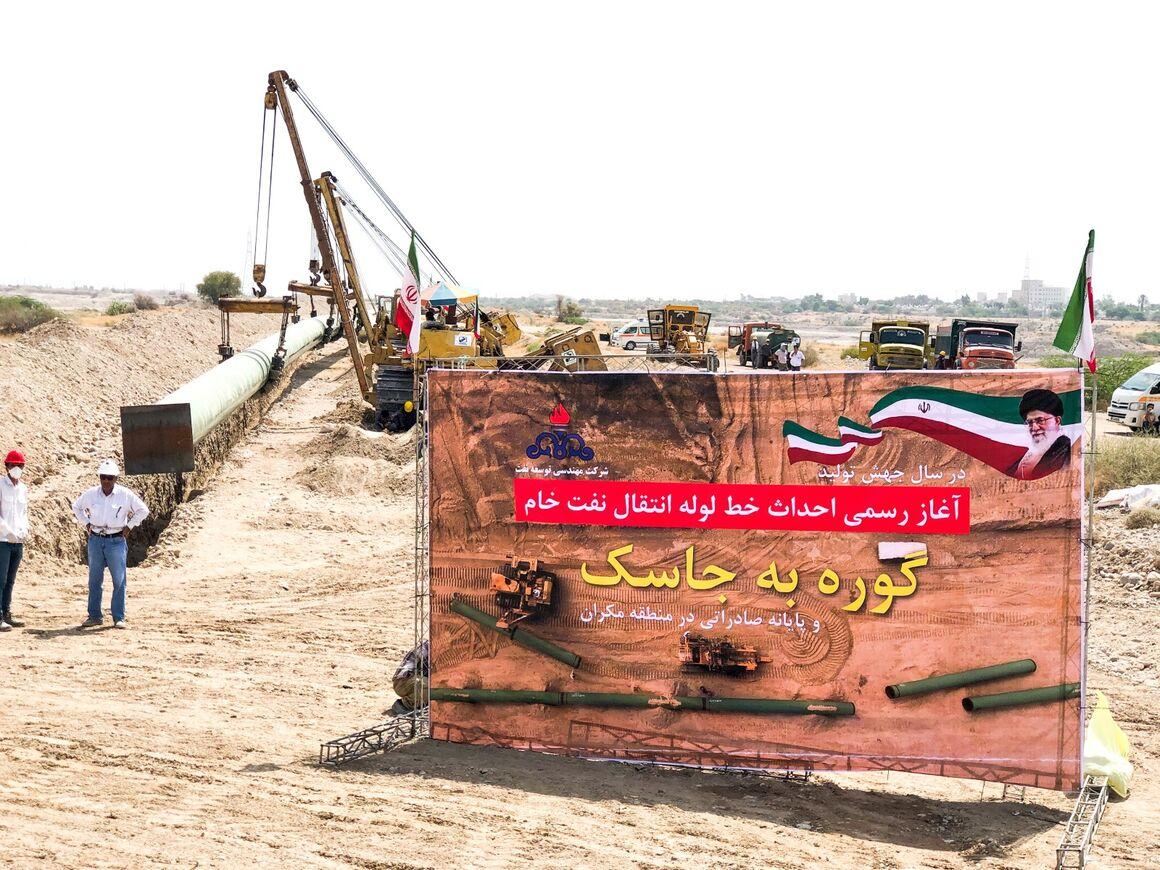 خط لوله انتقال نفت گوره به جاسک؛ تحولساز در صادرات نفت