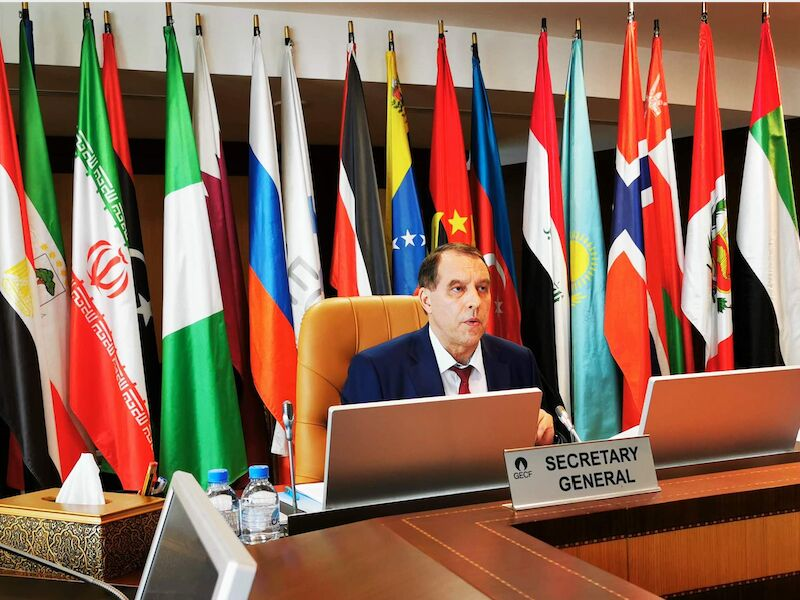 سیوششمین نشست هیئت اجرایی مجمع کشورهای صادرکننده گاز برگزار شد