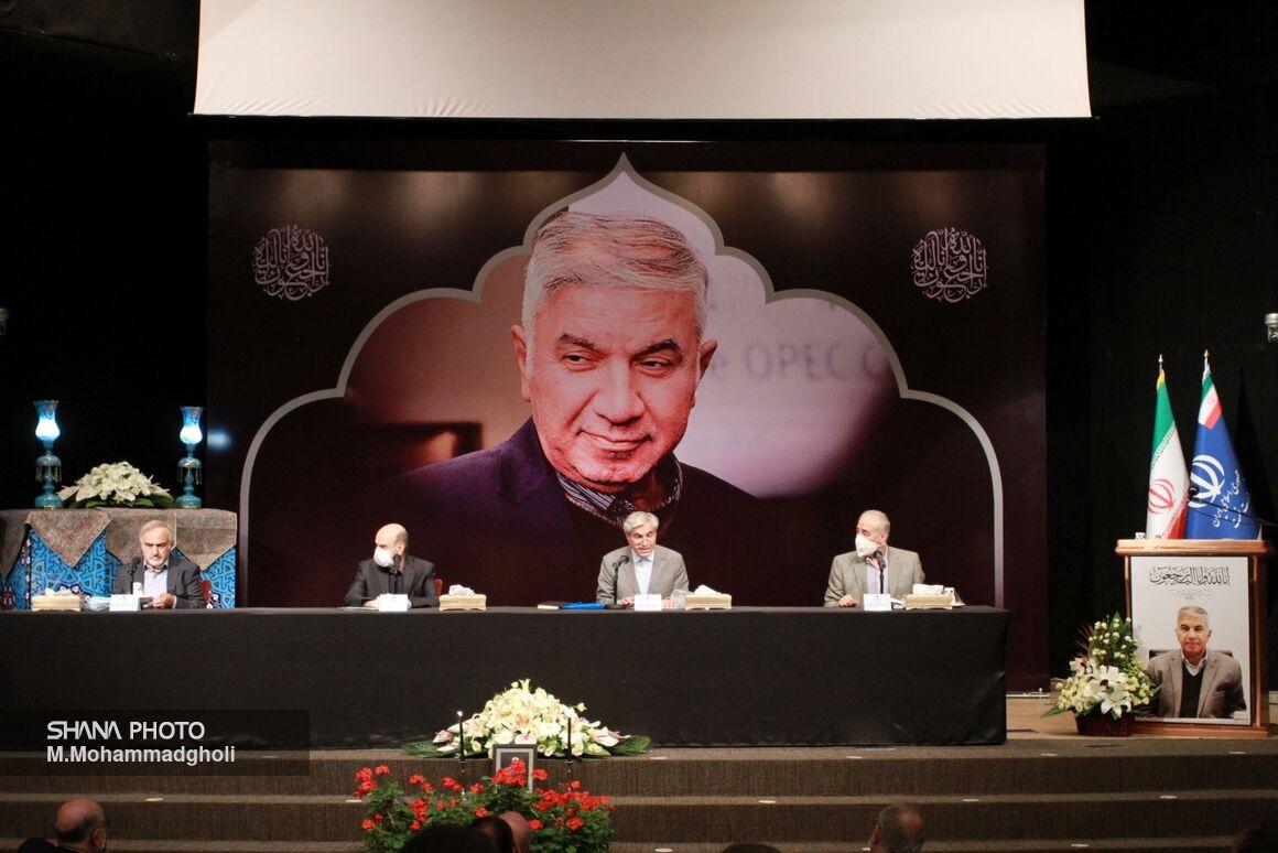 آیین بزرگداشت چهلمین روز درگذشت زندهیاد حسین کاظمپور اردبیلی