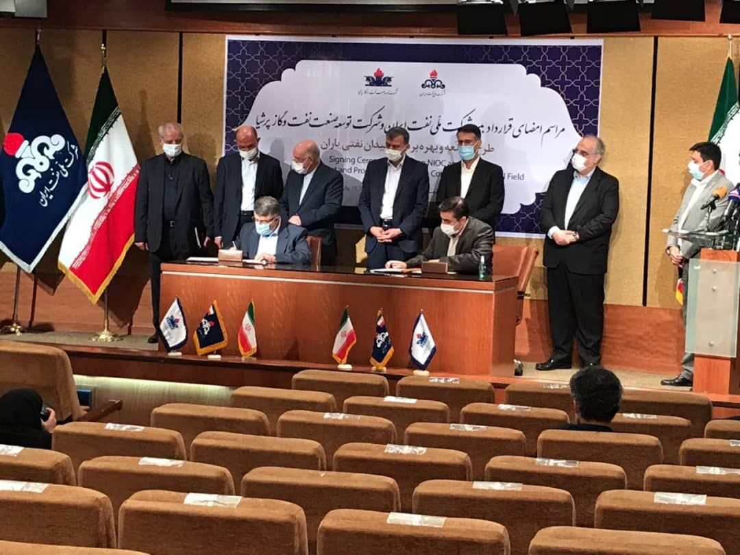 امضای قرارداد طرح توسعه میدان نفتی یاران