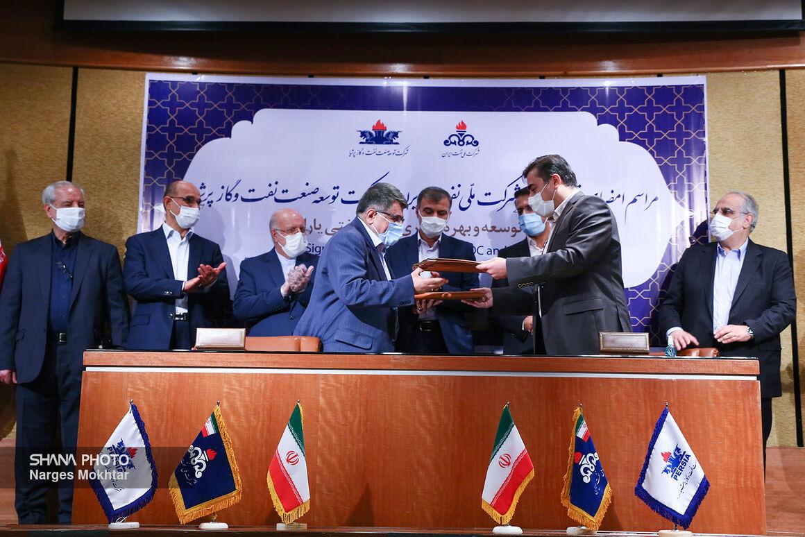قرارداد طرح توسعه میدان نفتی یاران