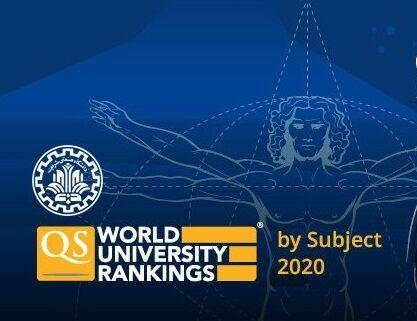 مهندسی نفت شریف؛ رتبه نخست کشوری در رتبهبندی QS