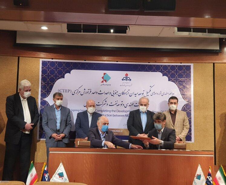 Petropars to Complete Azadegan Oilfield Development