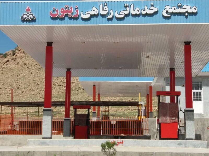 شمار جایگاههای سوخت استان کرمانشاه به ۱۵۵ باب رسید