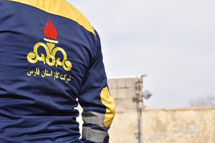 تعداد مشترکان گاز فارس به بیش از یک میلیون رسید