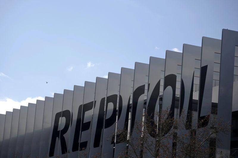رپسول چشمانداز بلندمدت قیمت نفت را کاهش داد