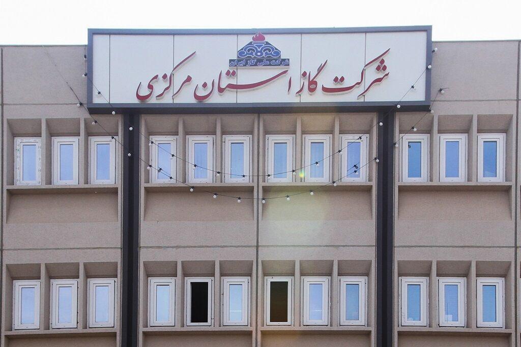 قدردانی استاندار استان مرکزی از عملکرد شرکت گاز