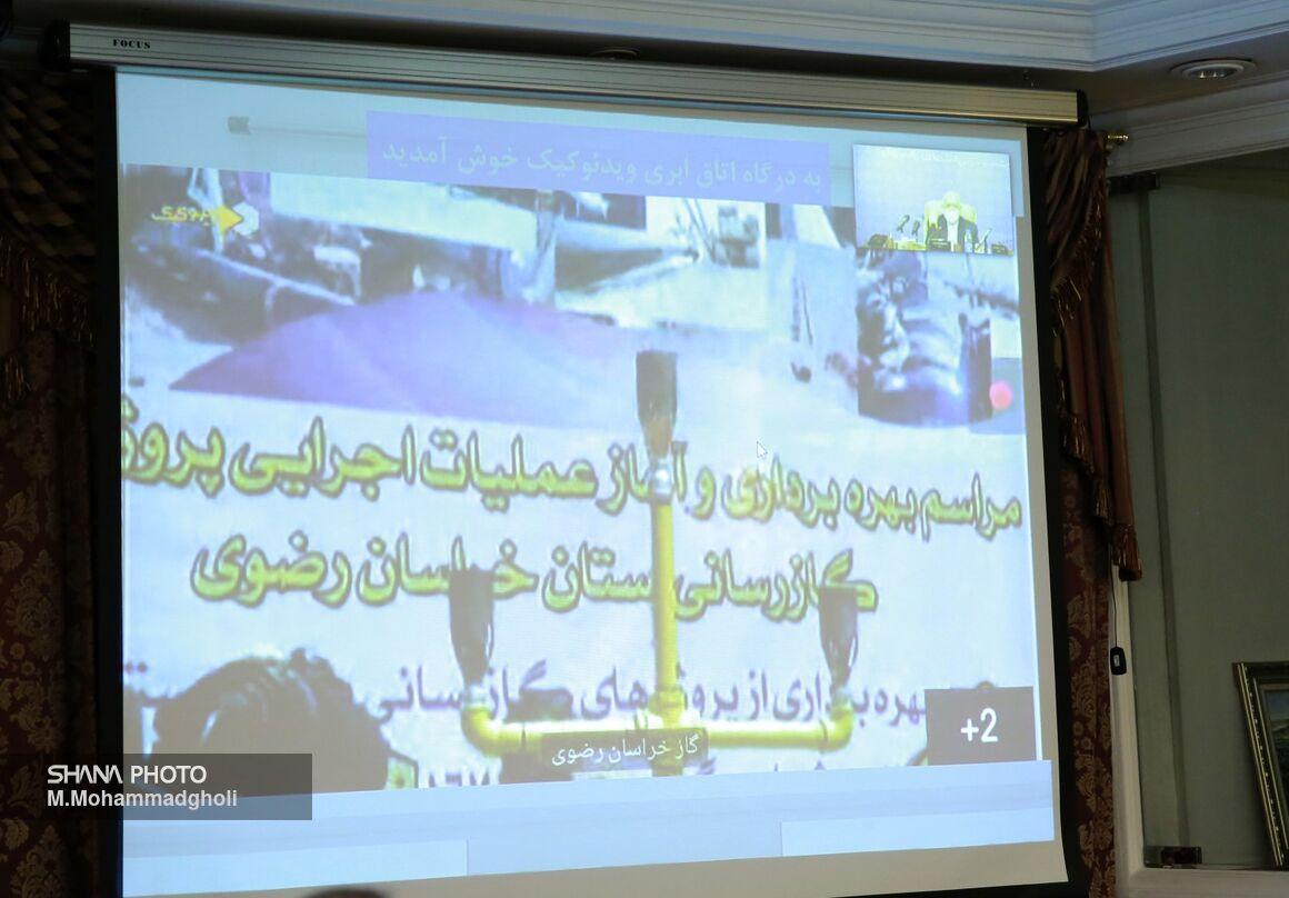 آیین افتتاح گازرسانی به ۷۷ روستا و خط انتقال تقویتی جنوب مشهد