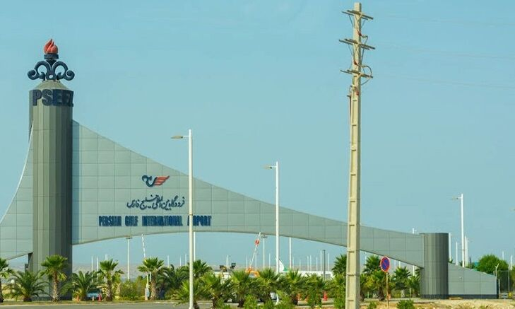 استقرار سامانه مدیریت مکانیزه نگهداری و تعمیرات در فرودگاه خلیج فارس