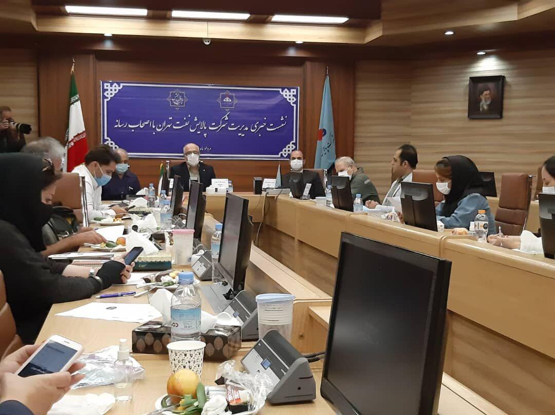 پروژه جایگزینی برق نیروگاه شمالی پالایشگاه تهران به بهرهبرداری رسید