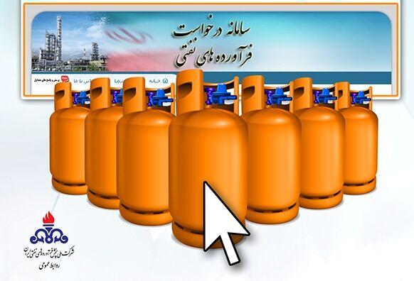 توزیع الکترونیکی گاز مایع در منطقه ساری کلید خورد