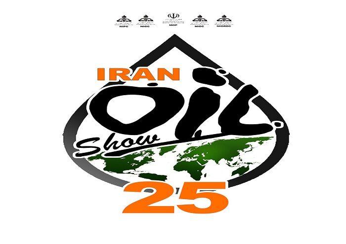 نمایشگاه بینالمللی نفت ایران مهرماه برگزار میشود
