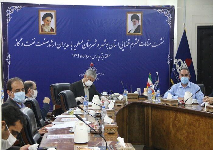 تسهیلگری در سرمایهگذاری از اهداف منطقه ویژه پارس است