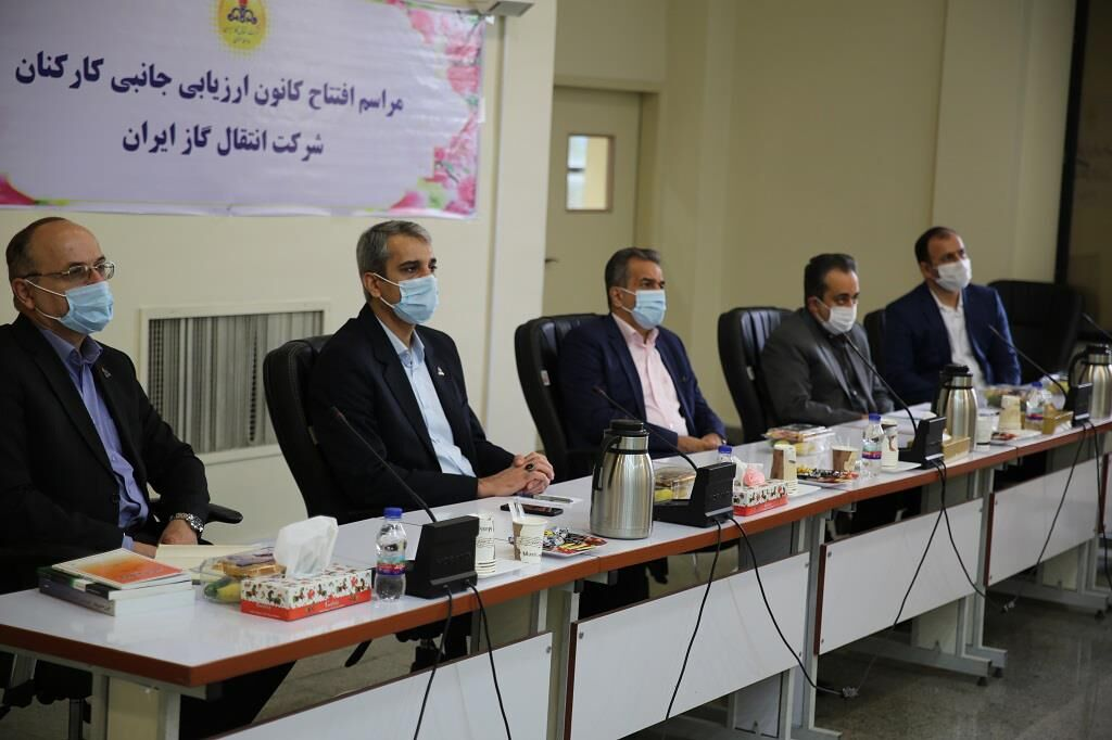 مرکز ارزیابی کارکنان شرکت انتقال گاز ایران افتتاح شد
