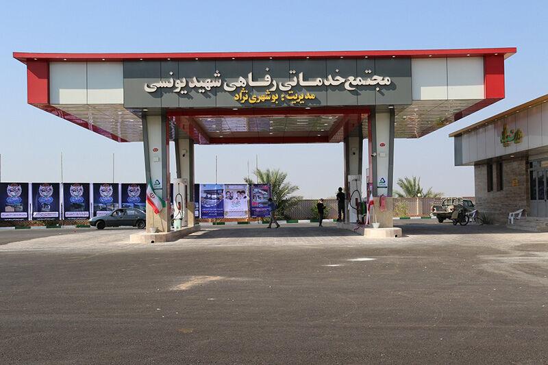 افتتاح هفتادوچهارمین جایگاه عرضه سوخت در منطقه بوشهر