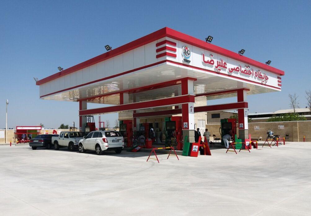 افتتاح ۲ جایگاه جدید پمپ بنزین در استان البرز
