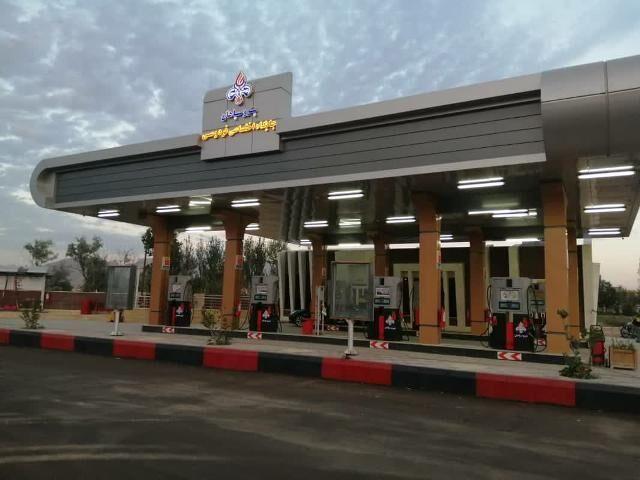 جایگاه جدید عرضه سوخت مبارکه اصفهان به بهرهبرداری رسید