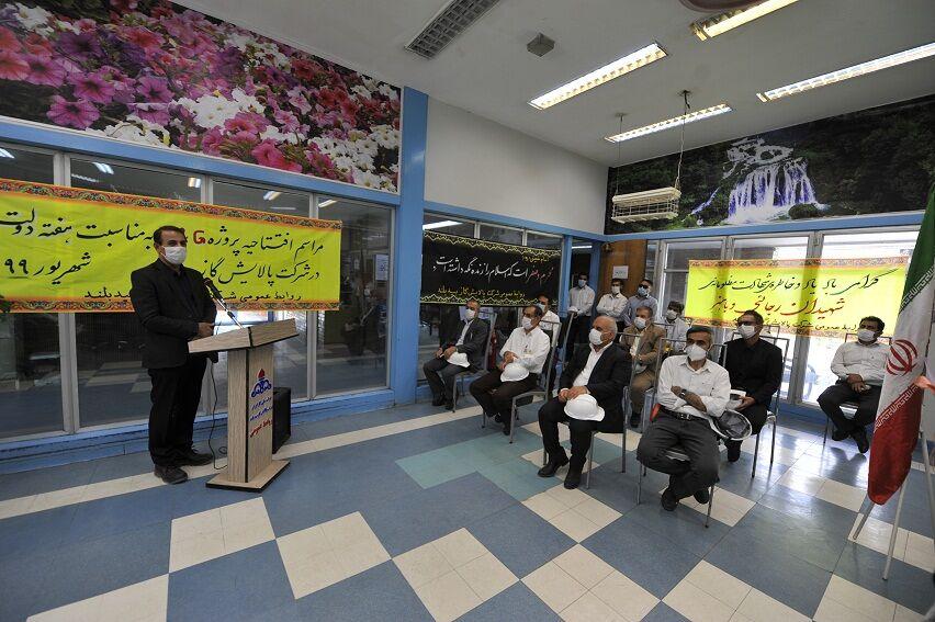 پروژه اعلان نشت گاز و آتش پالایشگاه گاز بیدبلند بهرهبرداری شد