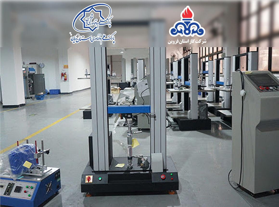 نخستین آزمایشگاه بات فیوژن راهاندازی شد