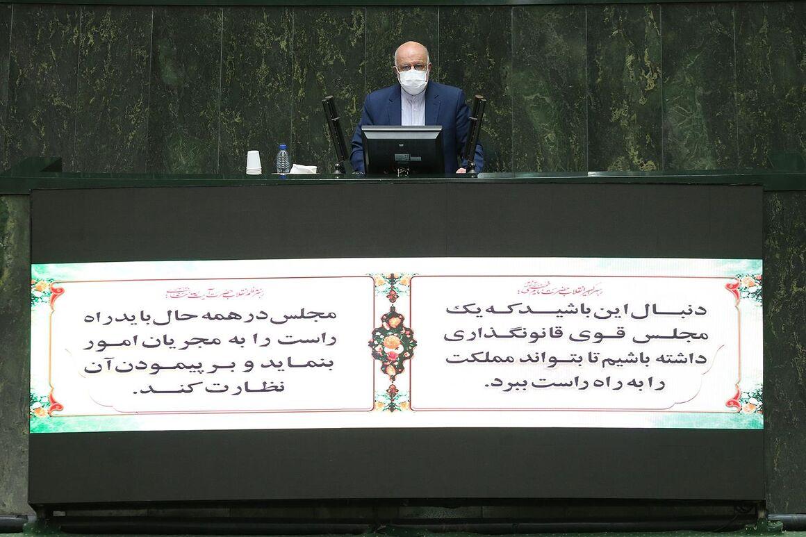 زنگنه: به ترکمنستان امتیاز ندادم؛ این مستحق تنبیه است یا تحسین؟