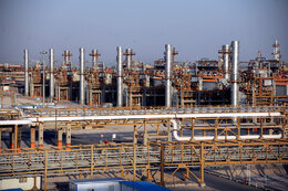 Persian Gulf Bidboland Refinery Starts Exporting Products