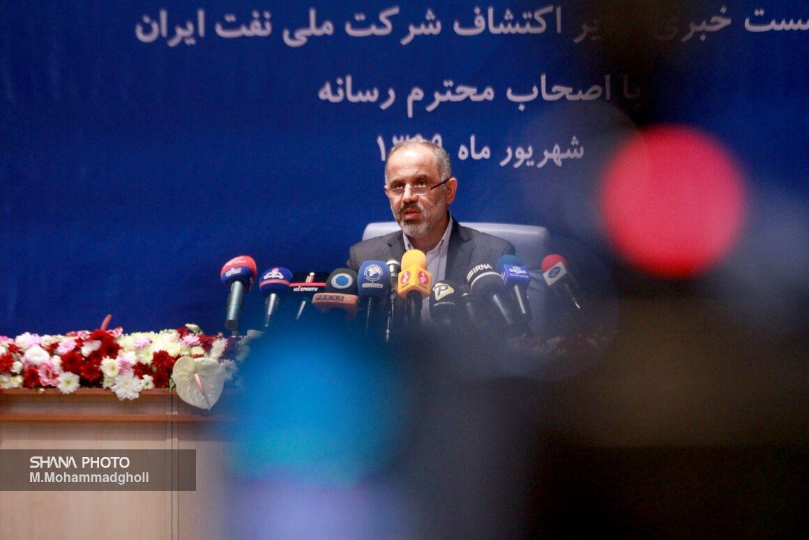 نشست خبری مدیر اکتشاف شرکت ملی نفت ایران