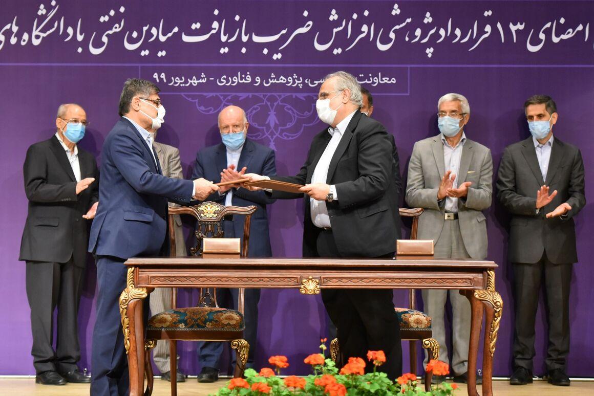 ۱۳ قرارداد کلان پژوهشی صنعت نفت با دانشگاهها و مراکز تحقیقاتی امضا شد