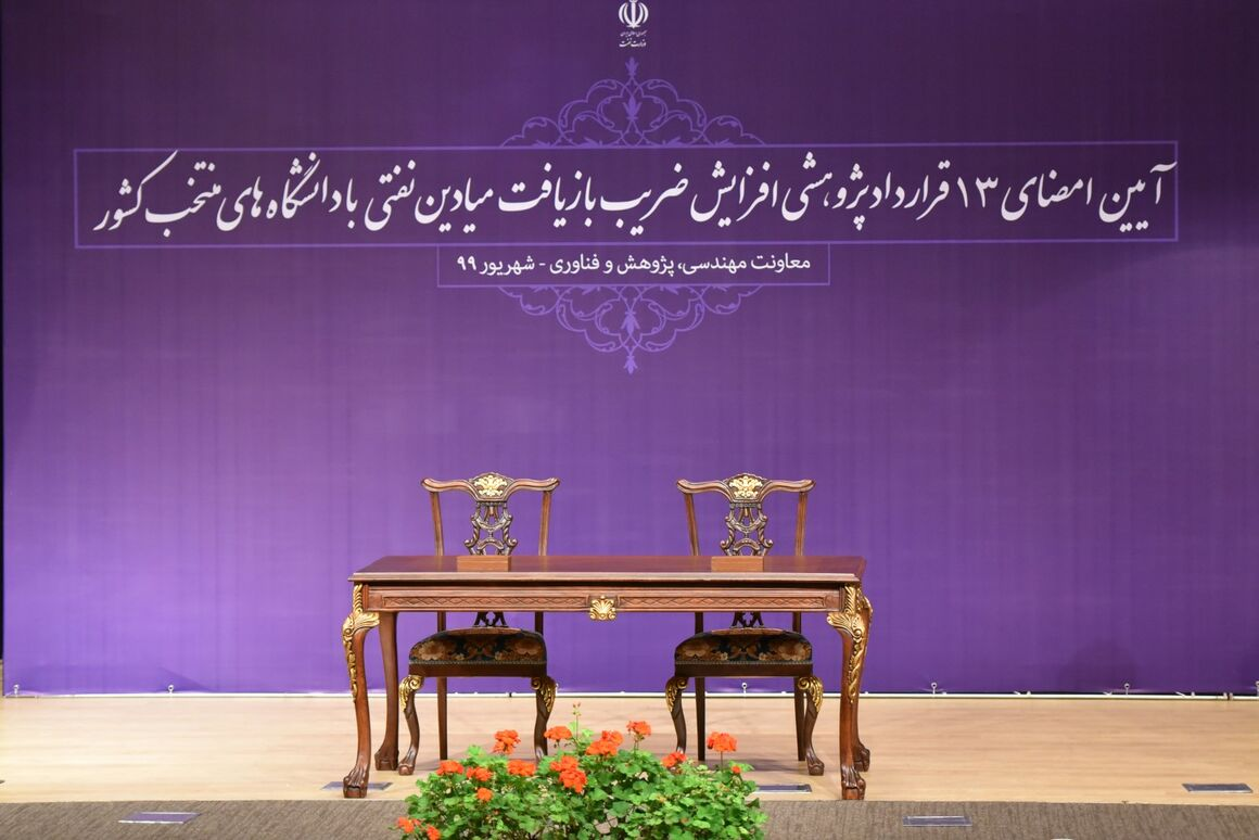 NIOC Signs 13 Research Deals with Universities