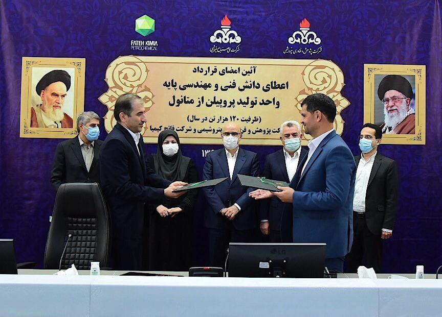 امضای قرارداد واگذاری دانشفنی ایرانی MTP