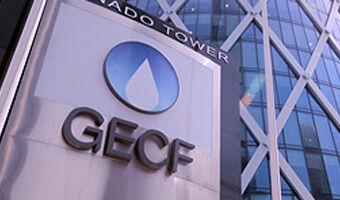 بررسی نسخه جدید چشمانداز جهانی گاز در نشست هیئت اجرایی جیییسیاف