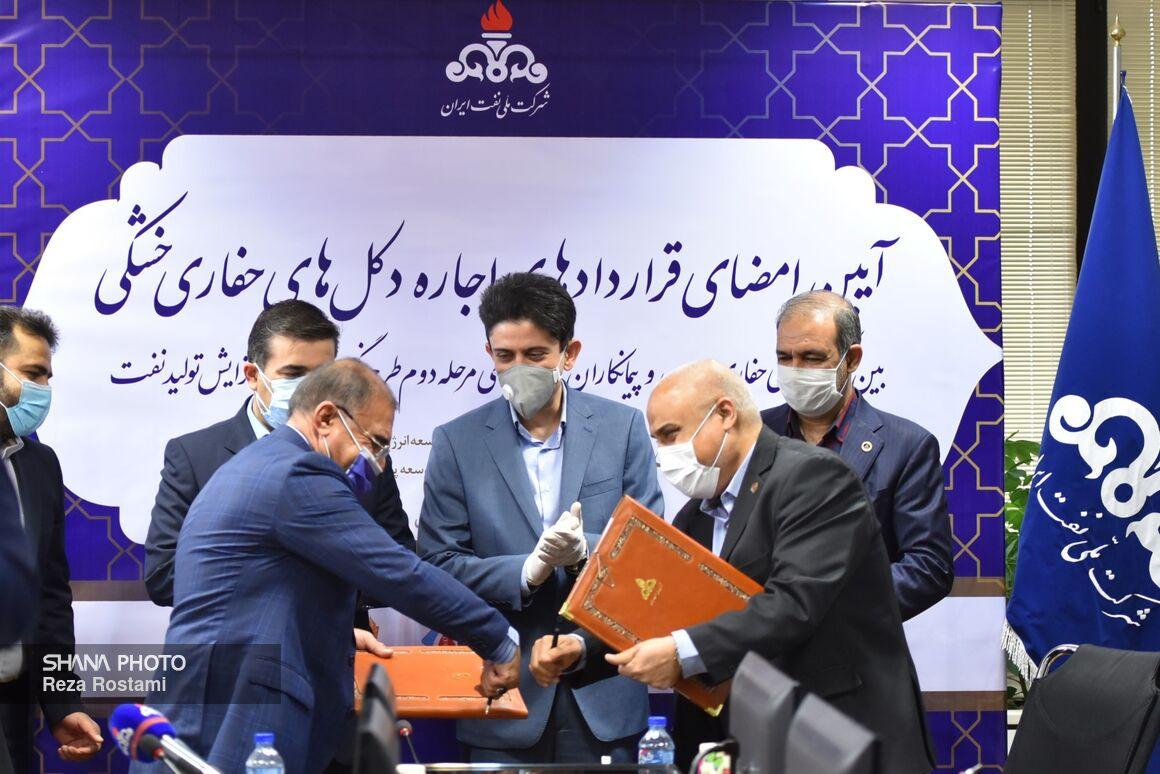 قراردادهای اجاره ۱۶ دکل حفاری طرح نگهداشت و افزایش تولید نفت امضا شد