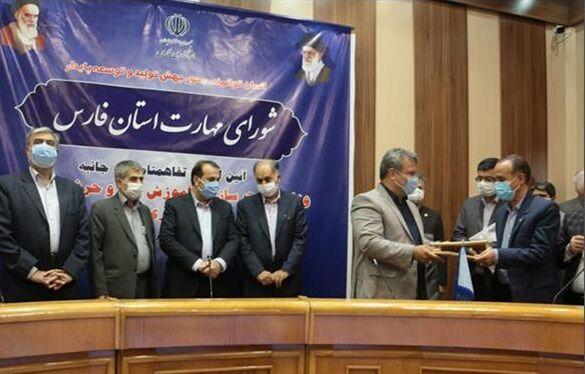 زاگرس جنوبی و آموزش فنی و حرفهای فارس تفاهمنامه امضا کردند