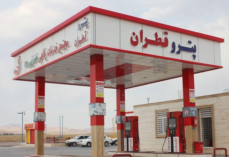 دویستوشصتوچهارمین جایگاه عرضه سوخت در منطقه کرمان به بهرهبرداری رسید