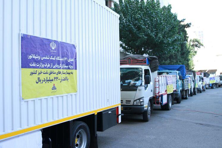 آیین اهدای ۱۴۱ دستگاه ونتیلاتور کمک تنفسی از طریق وزارت نفت به وزارت بهداشت، درمان و آموزش پزشکی