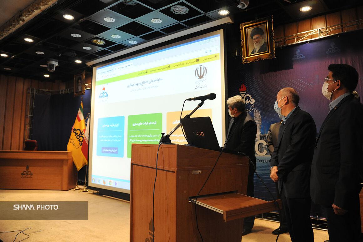 طرح ملی بهینهسازی موتورخانه واحدهای مسکونی و تجاری رونمایی شد