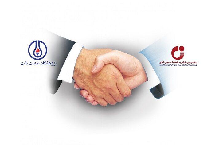 پژوهشگاه نفت و سازمان زمینشناسی تفاهمنامه امضا کردند