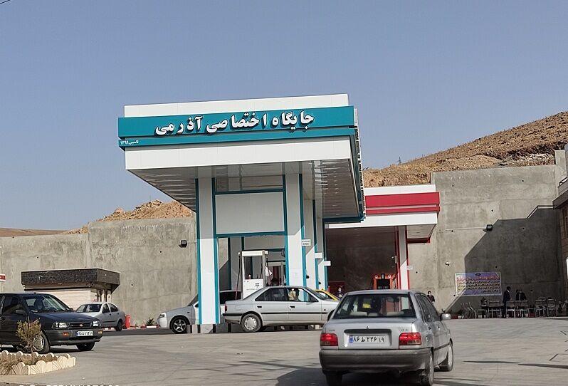 افتتاح یکصدوپنجاهوهفتمین جایگاه عرضه سوخت در استان کرمانشاه