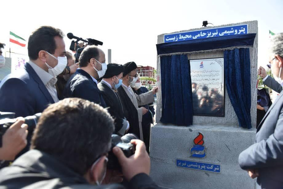 پروژه زیستمحیطی پتروشیمی تبریز به بهرهبرداری رسید