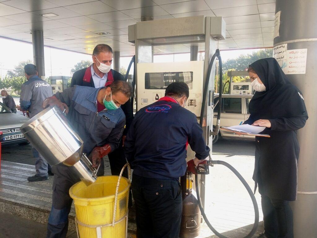 ۹۰۴ نازل فعال در جایگاههای سوخت استان البرز پایش شد