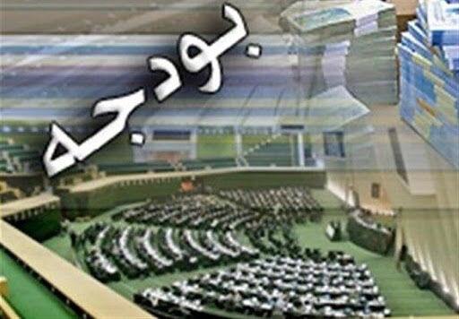 لایحه بودجه سال ۱۴۰۰ تقدیم مجلس شورای اسلامی شد