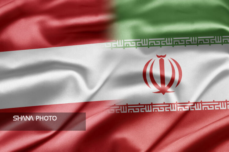 ششمین نشست کارگروه انرژی ایران و اتریش چهارشنبه برگزار میشود
