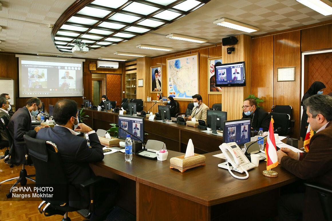 ششمین نشست کارگروه انرژی ایران و اتریش برگزار شد